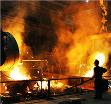 Metal Continuous Casting